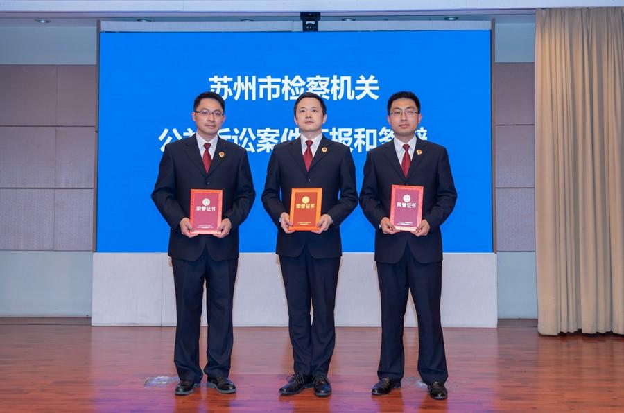 虎丘区院干警赵如滨在全市民行业务比赛斩获佳绩3.jpg